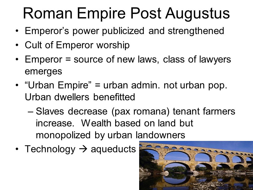 Roman Empire Post Augustus