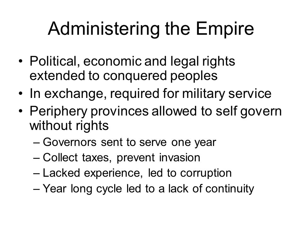 Administering the Empire