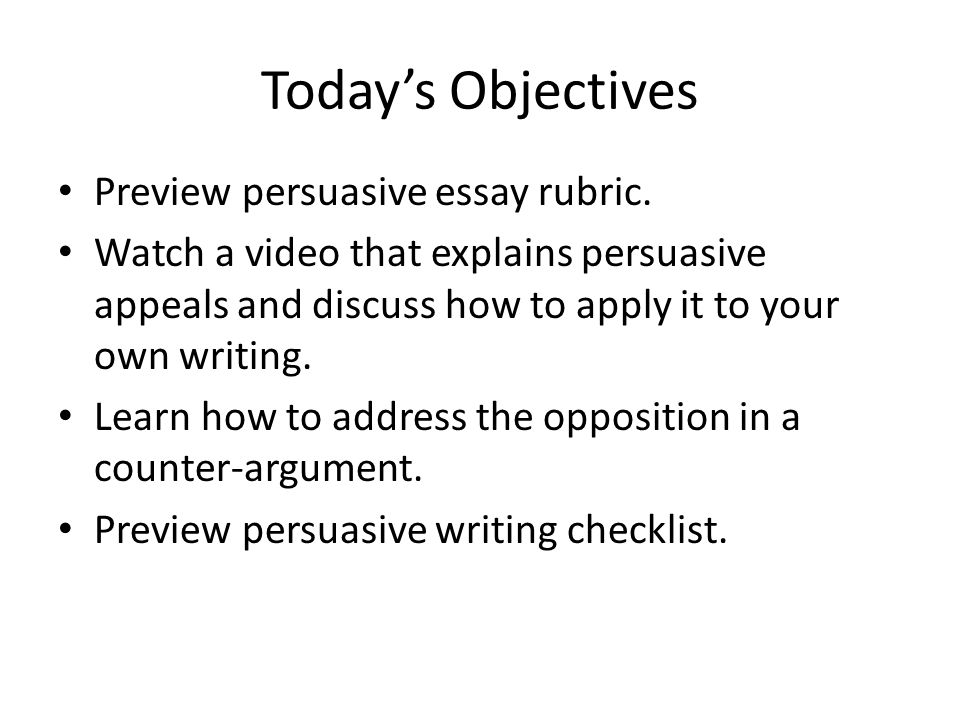 pre written persuasive essays Pre written essays essay for everyone : pre written argumentative essays pre written scholarship essays pre written persuasive essays.