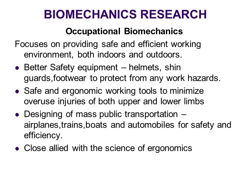 ergonomics biomechanic research paper