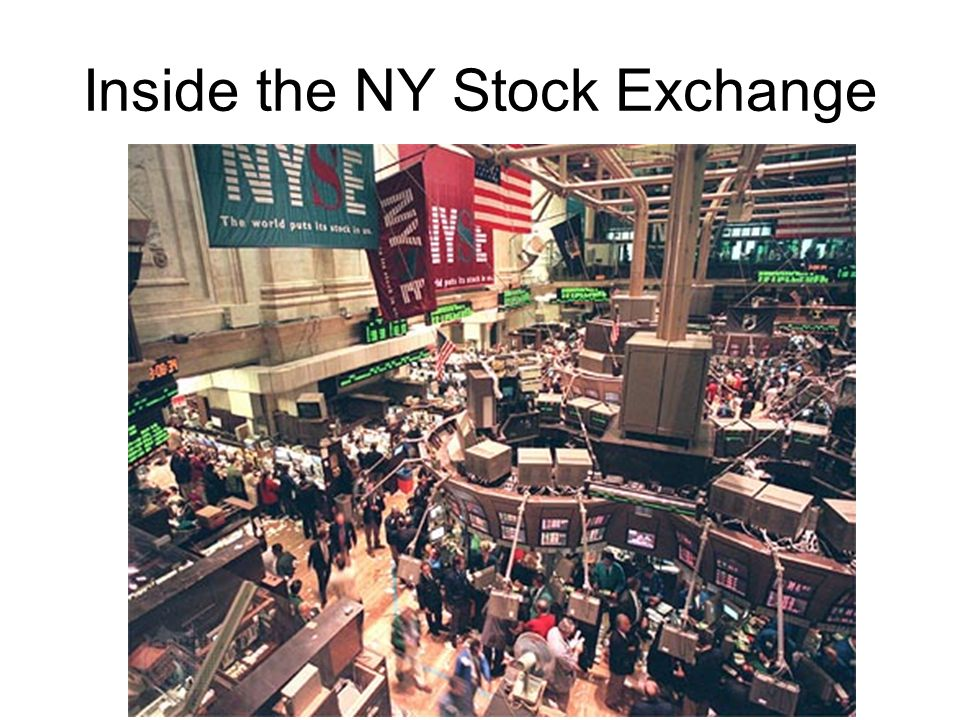 Inside the NY Stock Exchange
