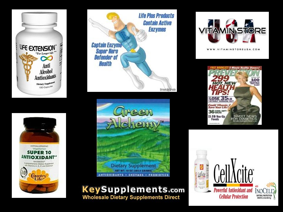 The media bombardment… Many of these supplements promoted as antioxidants