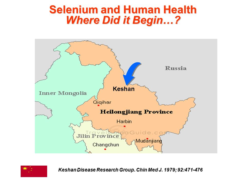 Selenium and Human Health Where Did it Begin…