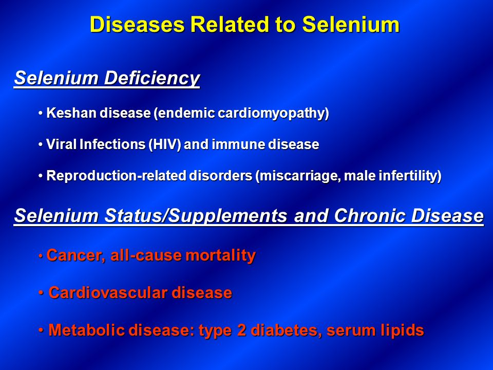 Diseases Related to Selenium