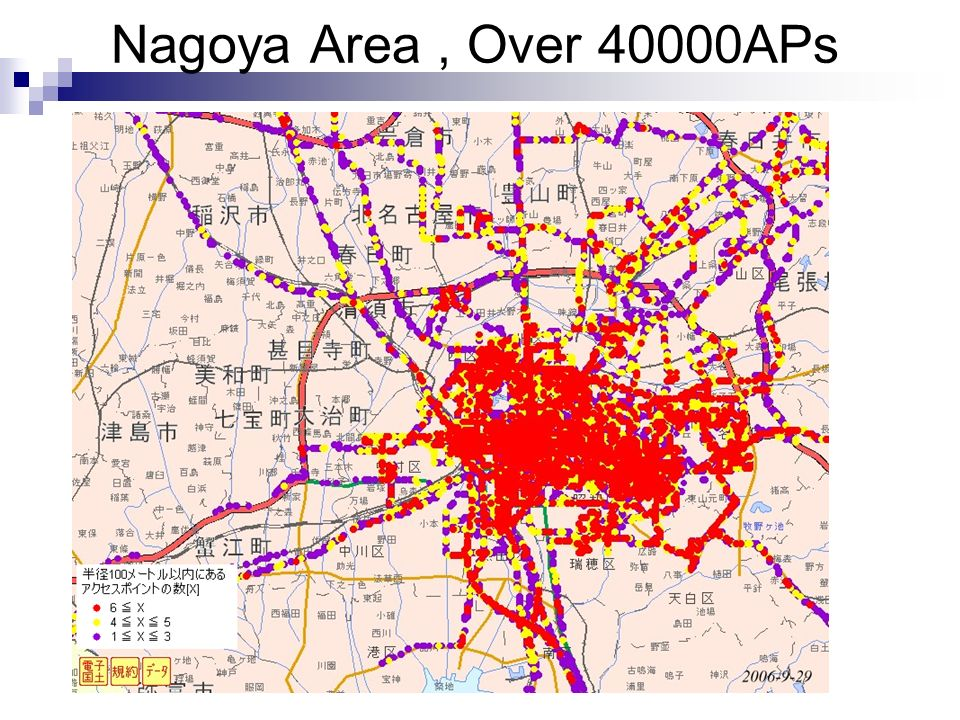 Nagoya Area , Over 40000APs