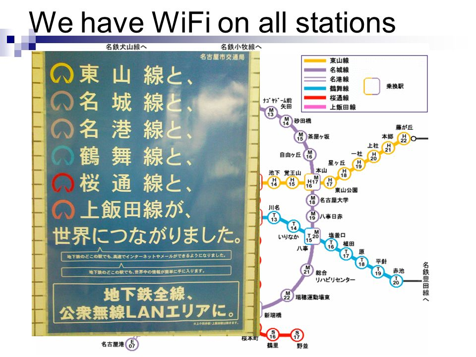 We have WiFi on all stations