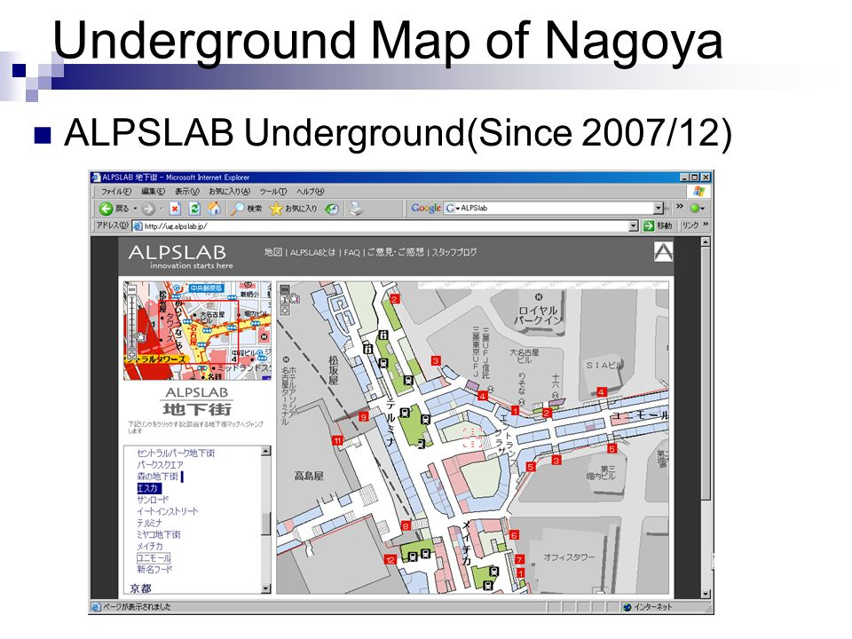 Underground Map of Nagoya