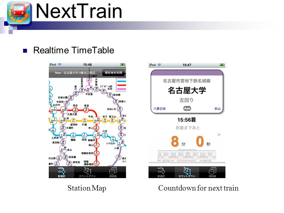 NextTrain Realtime TimeTable Station Map Countdown for next train