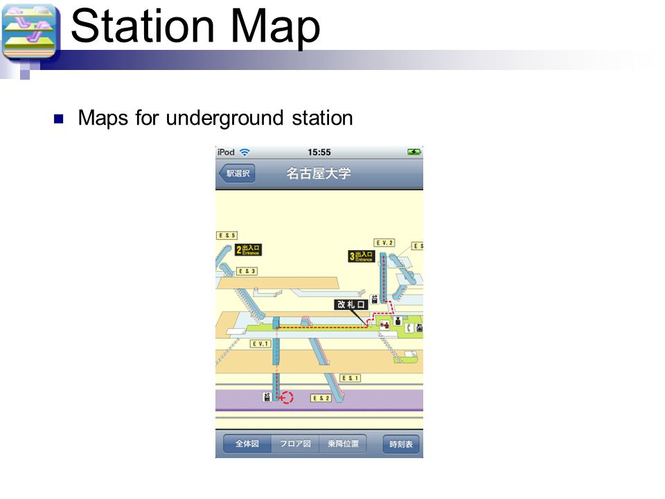 Station Map Maps for underground station