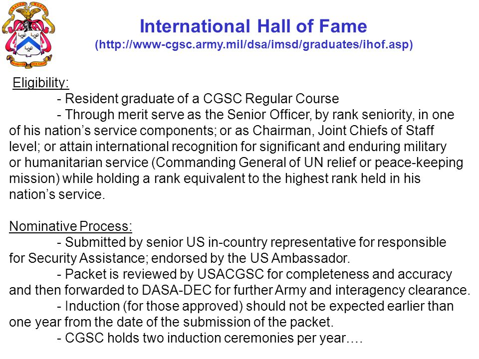 International Hall of Fame