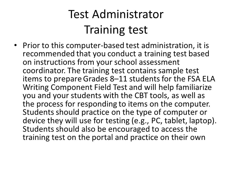 Test Administrator Training test