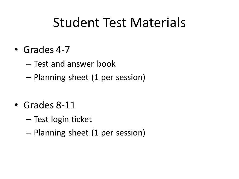 Student Test Materials