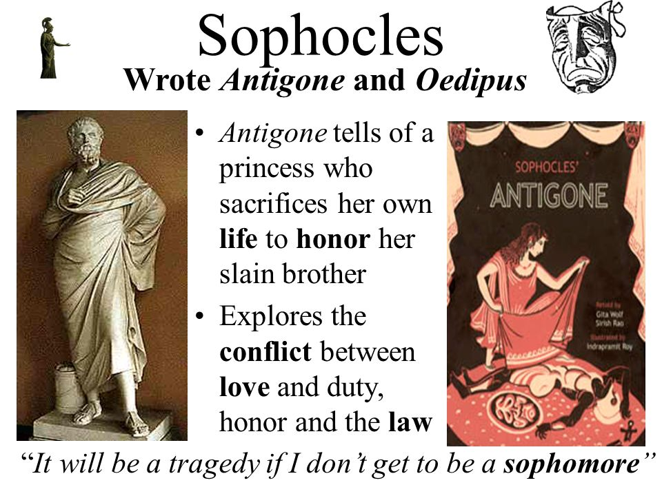 The inevitable tragedy that will befall creon and antigone