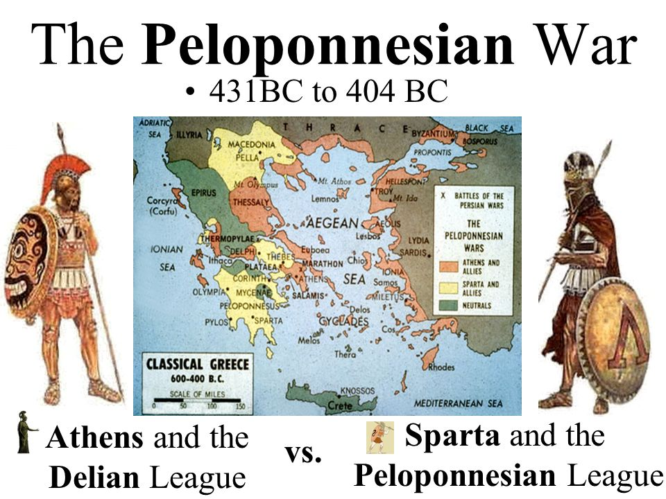 essay on greek war Ap european history 2001 free-response questions write an essay that: god of war in greek mythology.