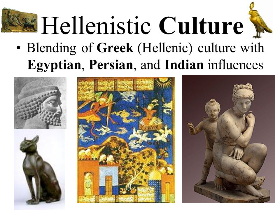 greek and persian cultures Research as well as ancient sources greco-roman and persian cultures were engaged in a continual conflict that spanned the rule of six successive empires almost without pause but while the military conflict occurred only sporadically over this time, a cultural struggle was unceasing a dominant archaemenid persia gave.