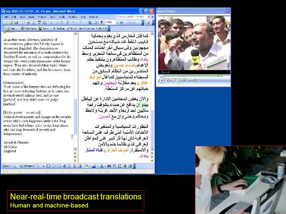 Near-real-time broadcast translations