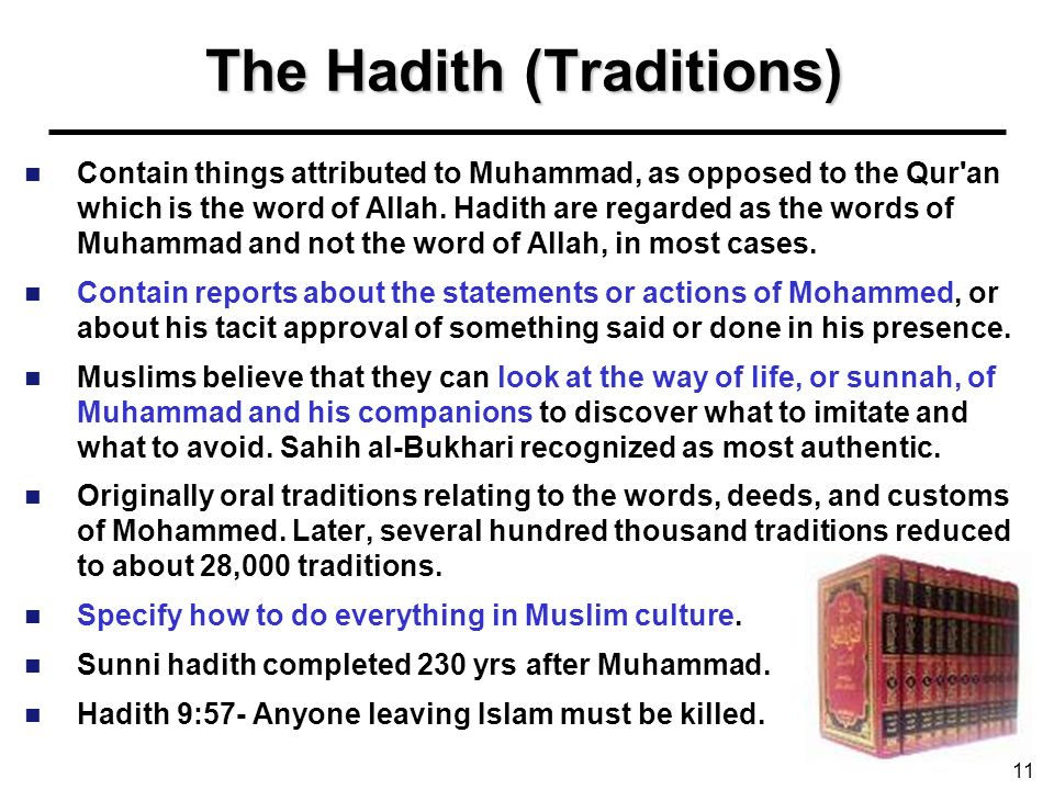 The Hadith (Traditions)