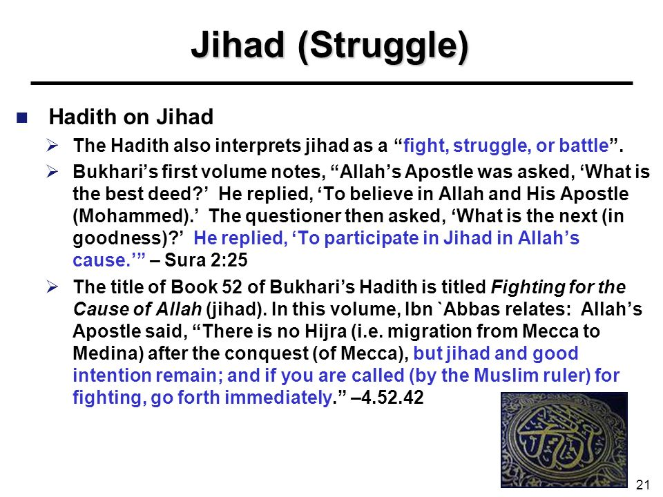 Jihad (Struggle) Hadith on Jihad