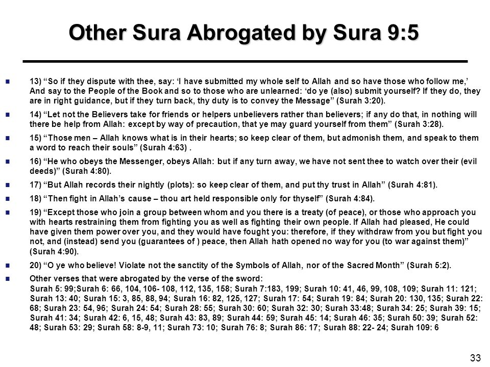 Other Sura Abrogated by Sura 9:5