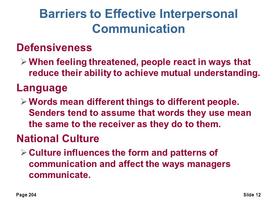 effectively use interpersonal communication in their relationship Good communication may not be your strong suit, but the good news is that even  if you don't feel like a natural at interpersonal communication, there are skills.