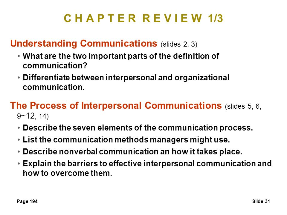 3 2 identify barriers to effective communication | Essay