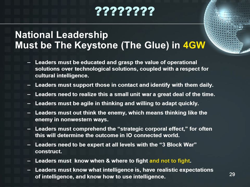 National Leadership Must be The Keystone (The Glue) in 4GW