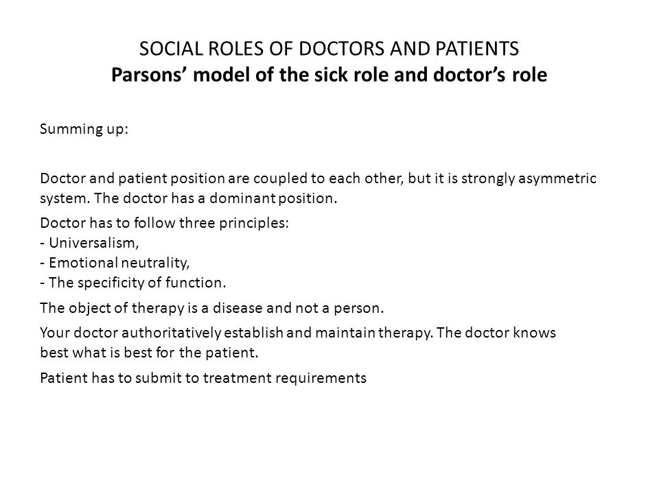 parsons sick role Criticisms rejecting the sick role this model assumes that the individual voluntarily accepts the sick role individual may not comply with expectations of the sick.