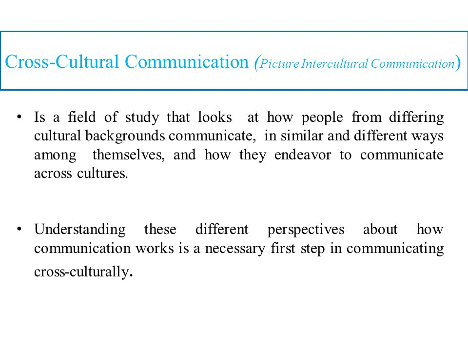 cross cultural and intercultural communication pdf