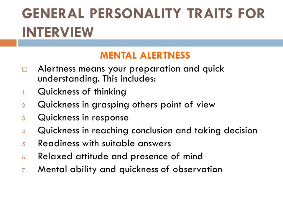 resume personality traits