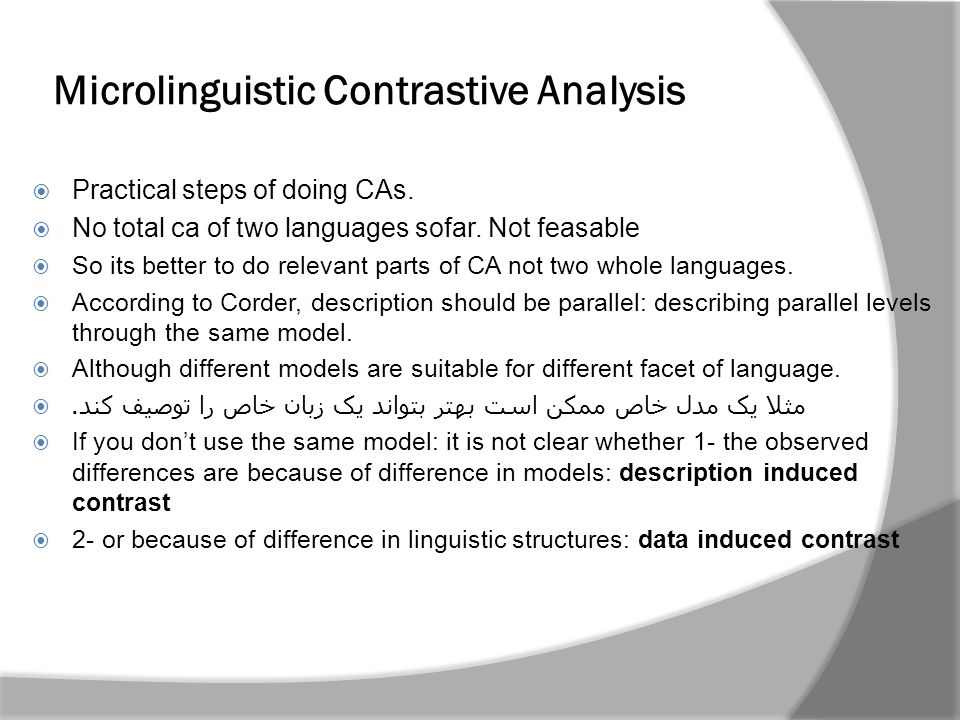 Microlinguistic Contrastive Analysis