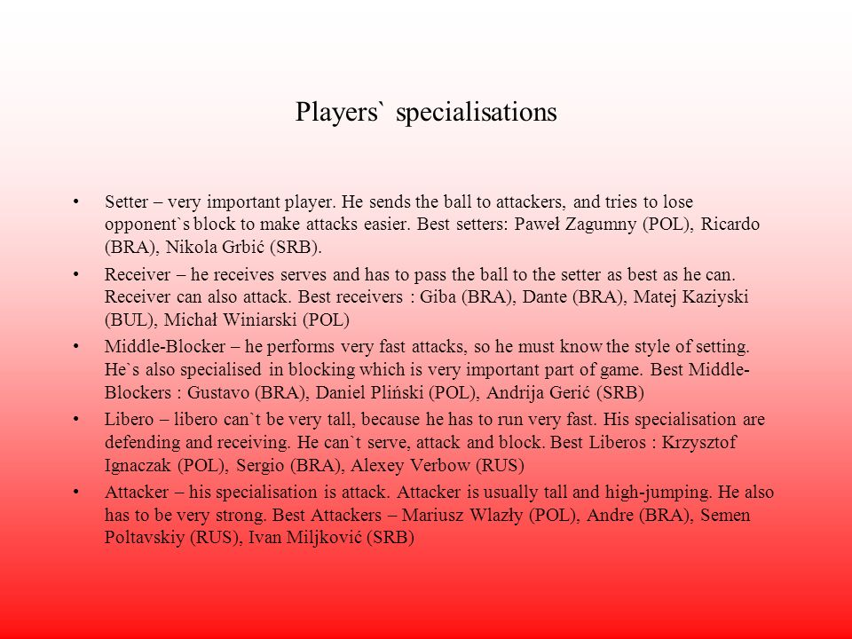 Players` specialisations