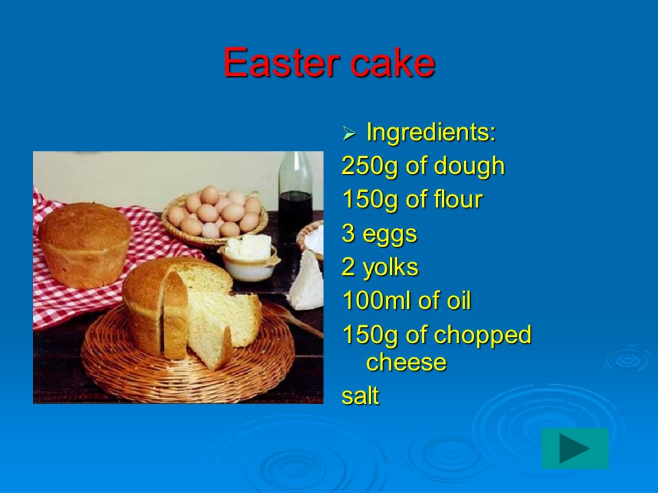 Easter cake Ingredients: 250g of dough 150g of flour 3 eggs 2 yolks
