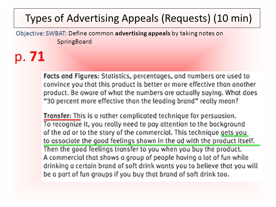 three types of appealsthemes in advertisements essay Argumentative fallacies writers of argumentative essays must appear logical or their readers will reject their point of view appeal to pity (ad misericordiam.
