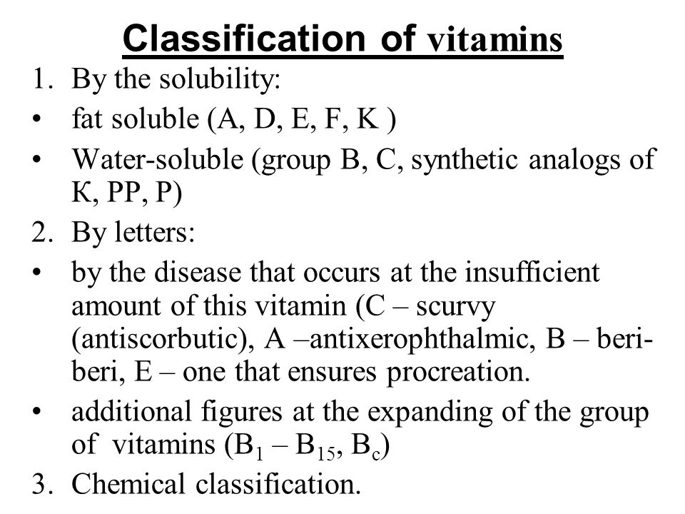 vitamin classification Vitamin definition, any of a group of organic substances essential in small quantities to normal metabolism, found in minute amounts in natural foodstuffs or.