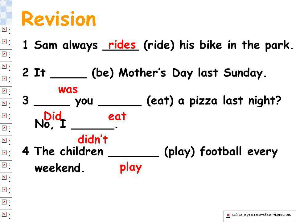 Revision 1 Sam always _____ (ride) his bike in the park.