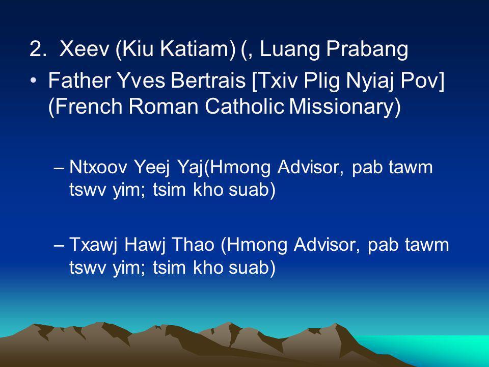 2. Xeev (Kiu Katiam) (, Luang Prabang