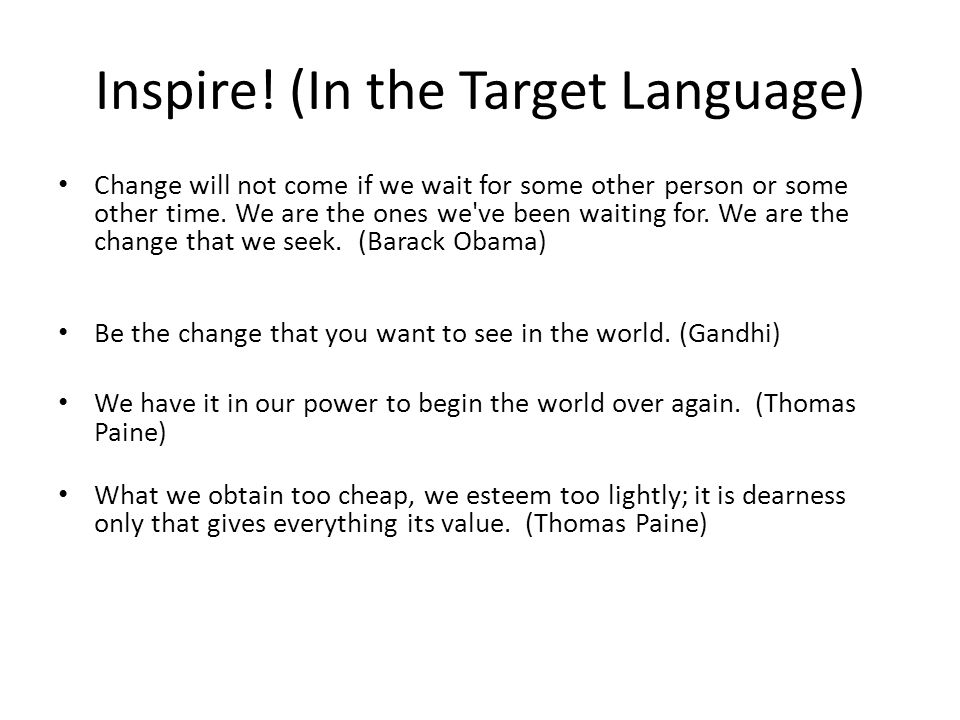 Inspire! (In the Target Language)