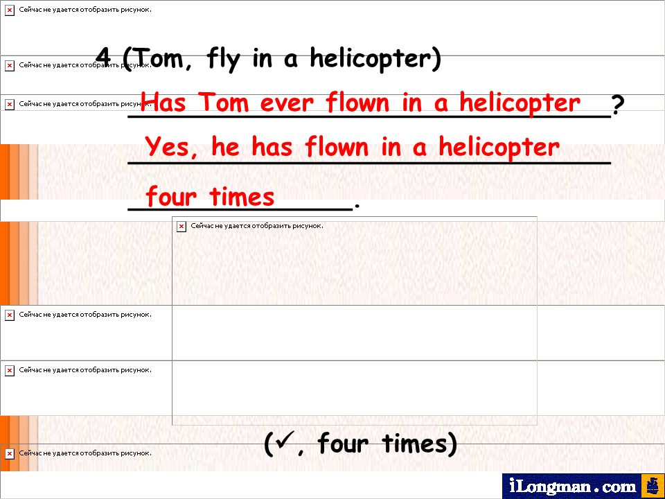 4 (Tom, fly in a helicopter)