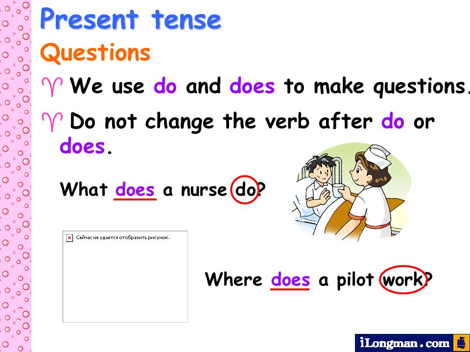 Present tense Questions  We use do and does to make questions.