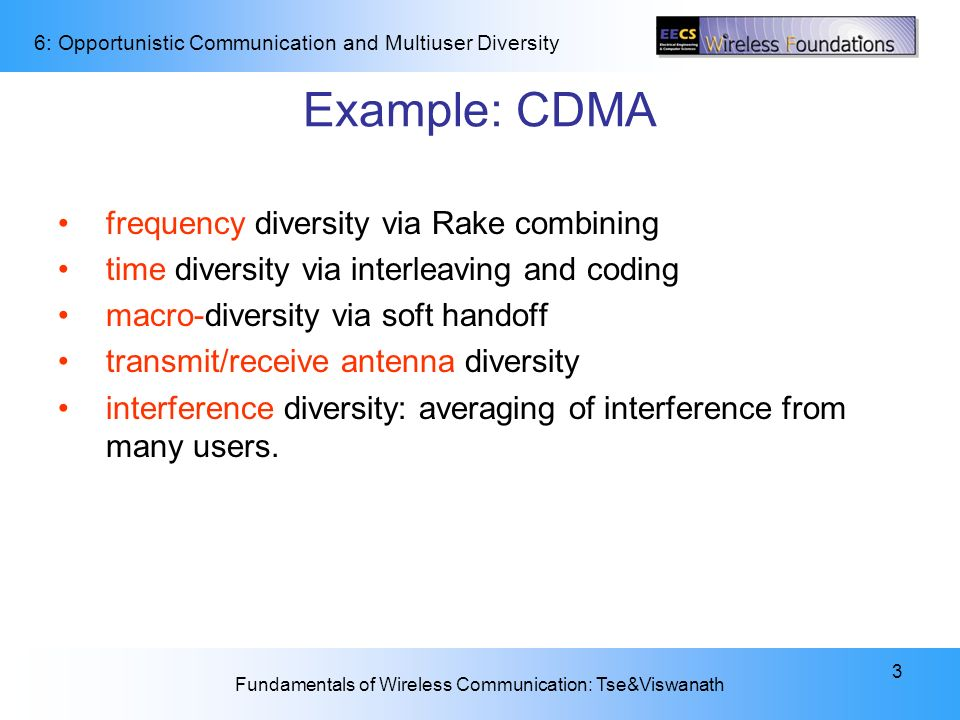 Example: CDMA frequency diversity via Rake combining