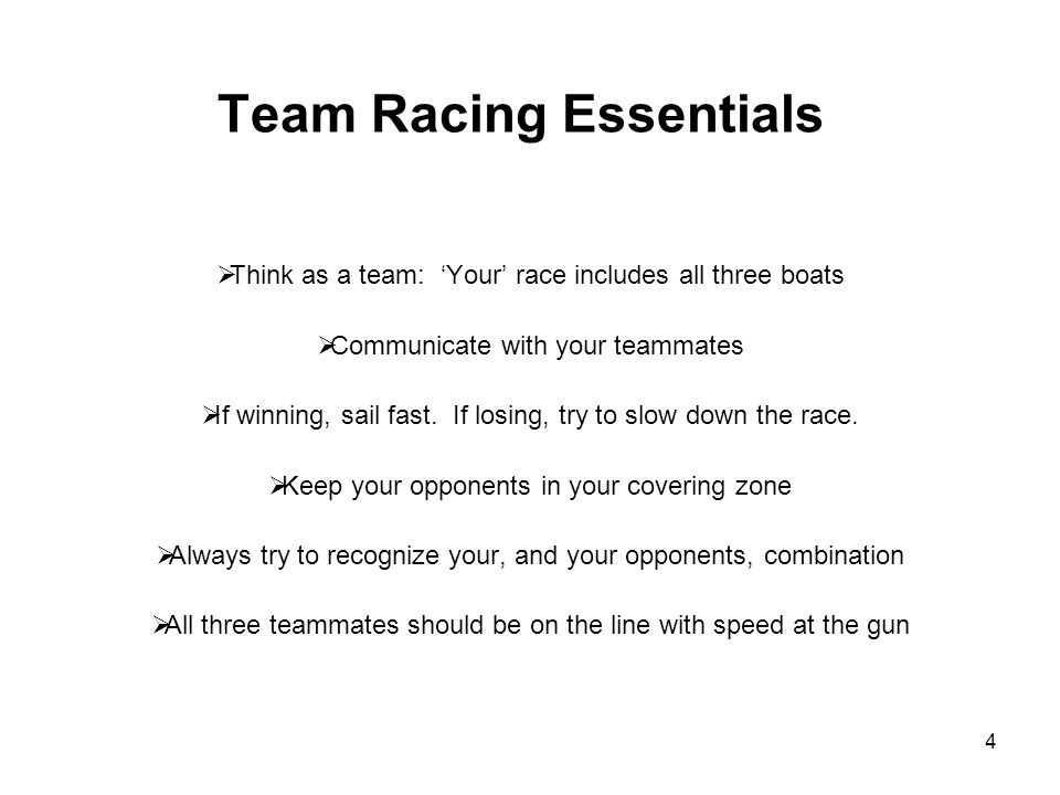 Team Racing Essentials