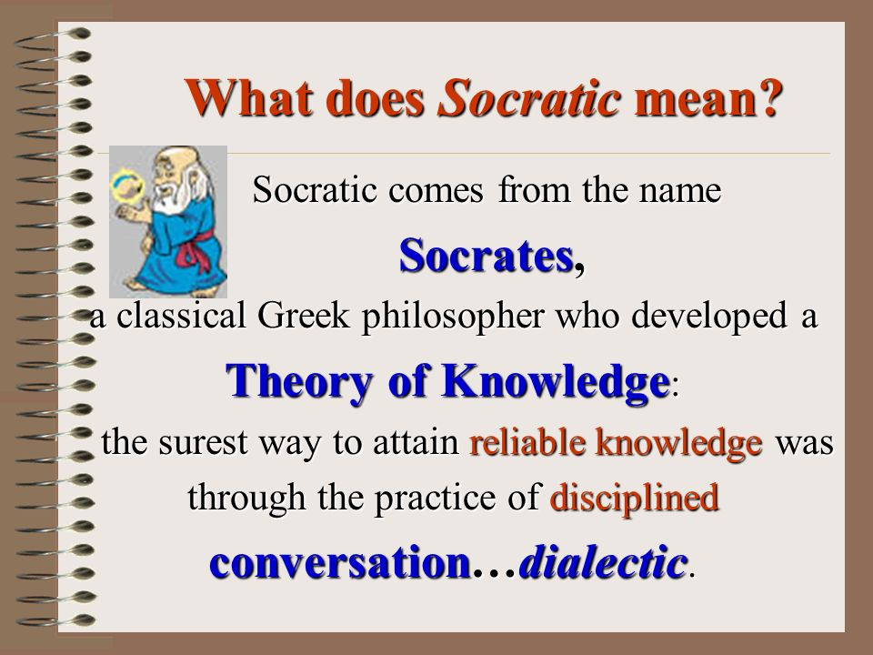What does Socratic mean