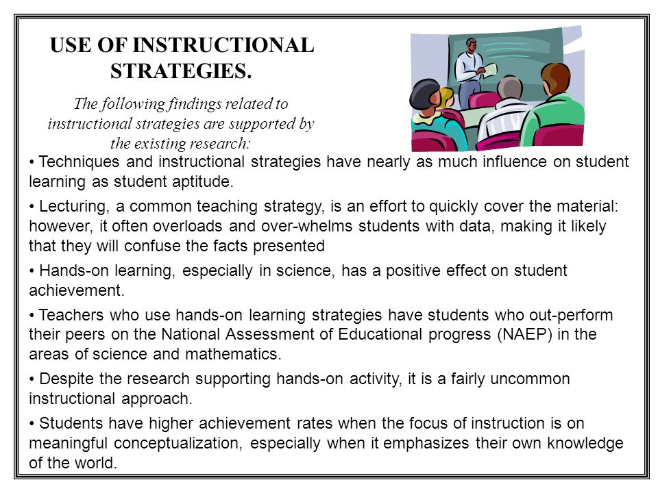 what instructional strategies to use in classroom