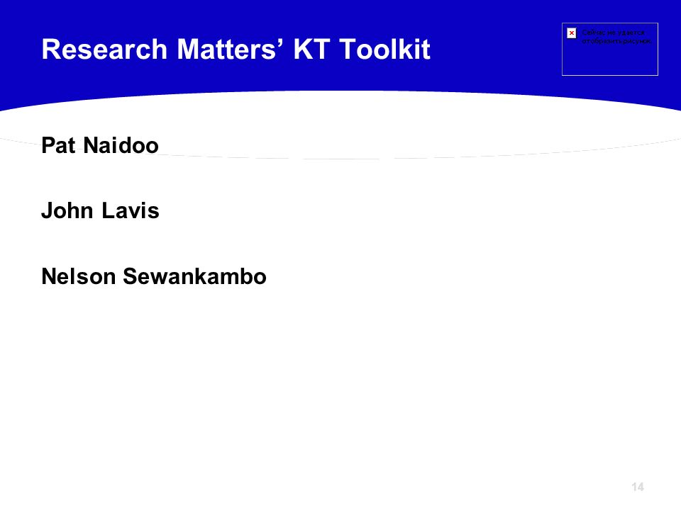 Research Matters' KT Toolkit