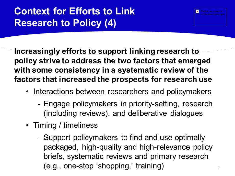 Context for Efforts to Link Research to Policy (4)