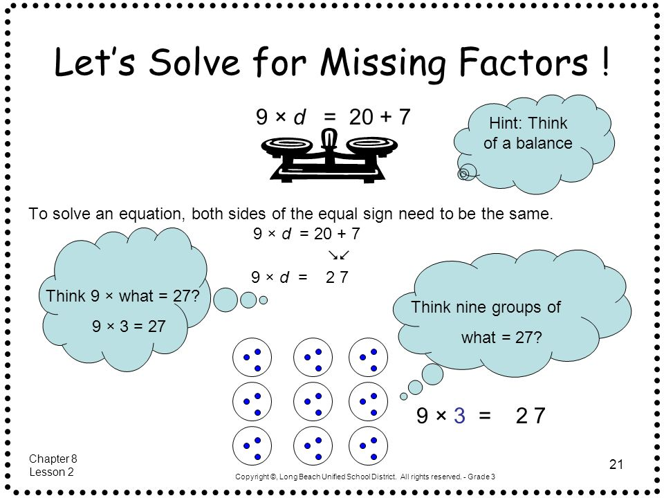 Let's Solve for Missing Factors !