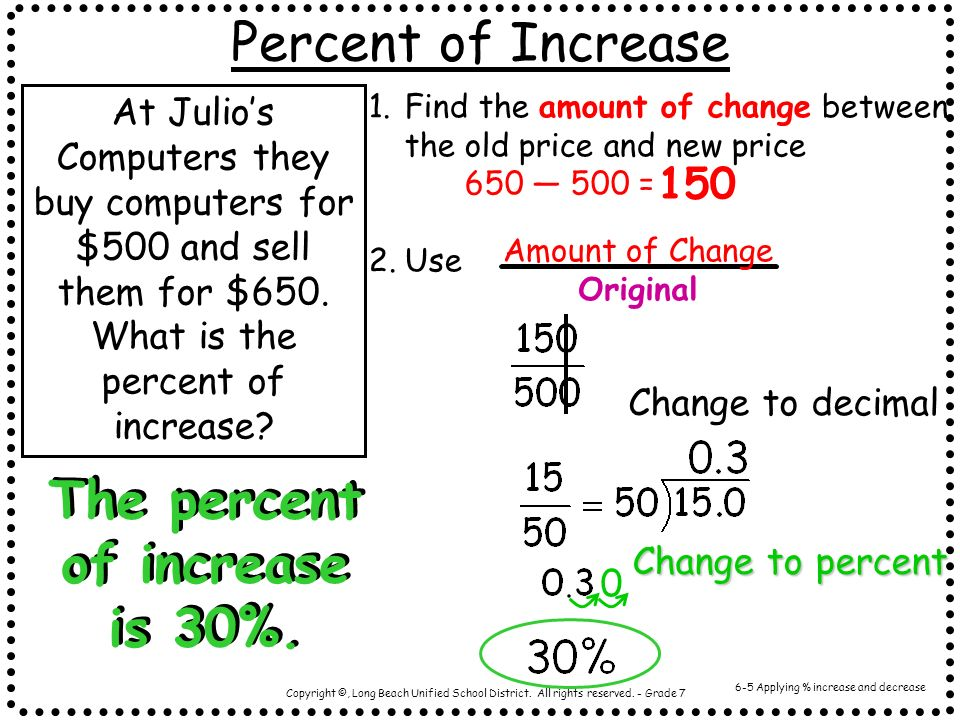 The percent of increase is 30%.