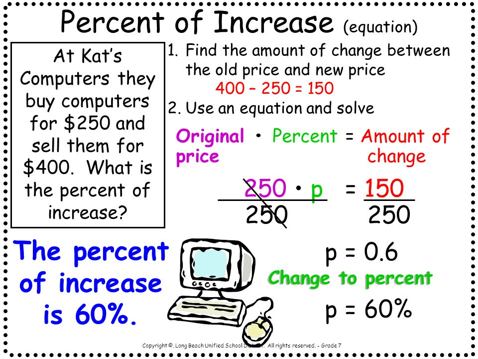 Percent of Increase (equation)