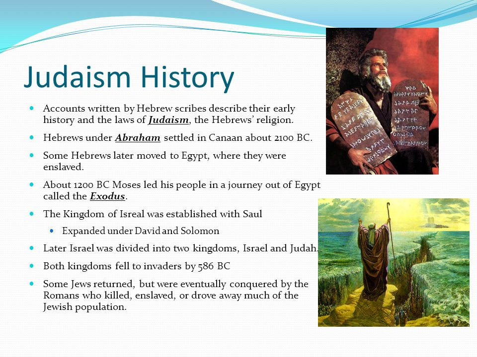 an introduction to the early history of judaism The only year by year history of the jewish people on the web beyond time and place introduction stern (greek and latin authors on jews and judaism) shows its early beginnings hay (europe and the jews) traces the.