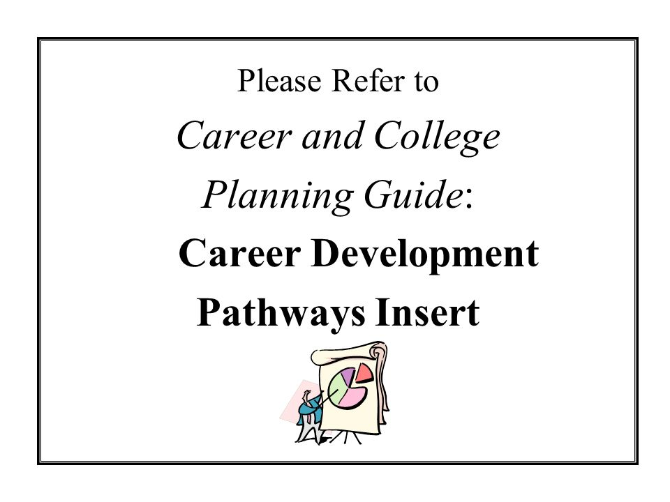 Career Development Pathways Insert